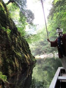 三段峡猿飛船頭さん